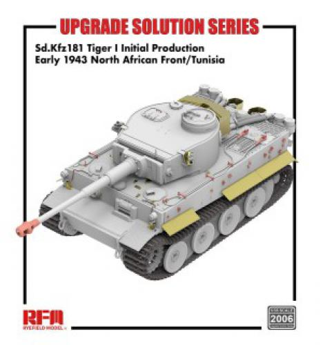 1/35 Upgrade Parts for Tiger I  Initial Production Early 1943 North African Front/Tunisia