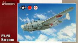 SPECIAL HOBBY 1/72 PV-2D Harpoon (USN, Japan)