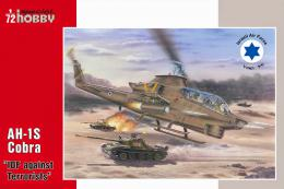 SPECIAL HOBBY 1/72 AH-1S Cobra IDF Against Terrorists