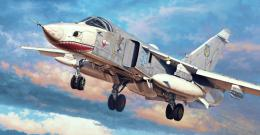 TRUMPETER 1/72 Su-24MR Fencer E