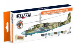HATAKA Orange Set CS-86 Russian AF Helicopter Paint set Vol.1 - Laquer