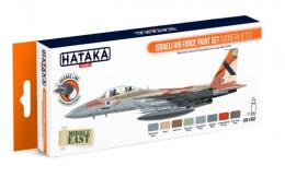 HATAKA Orange Set CS-62 IAF Israle Air Force Paint set Laquer type