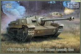 IBG 1/72 44M Zrinyi I Hungarian 75mm Self-propelled gun