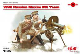 ICM 1/35 Russian MG Team WWI (2 fig.)