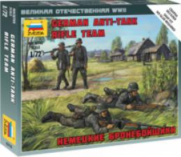 ZVEZDA 1/72 German Anti-Tank Rifle Team