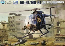 KITTYHAWK 1/35 AH-6J/MH-6J Little Bird Night Stalker 1060.SOAR