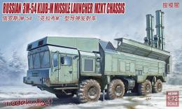 MODELCOLLECT 1/72 Russian 3M-54 Klub-M Missile
