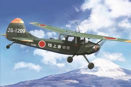 RODEN 1/32 Cessna L-19/O-1 Bird Dog in Asian Serv