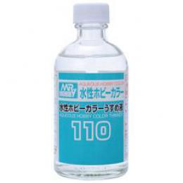 GUNZE Mr.Aqueous T110 Color Thinner 110 ml