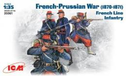 ICM 1/35 French Line Infantry