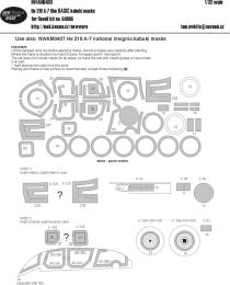 NEW WARE 1/48 Mask He 219 A-7 UHU BASIC for REV 04666