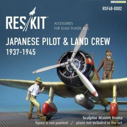 RESKIT 1/48 Japanese Pilot & Land Crew 1937-45 (2 fig.)