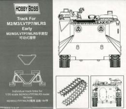 HOBBYBOSS 1/35 Track for M2/M3/LVTP7/MLRS Early