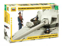 ZVEZDA 1/35  Russian Tank Crew-Parade Version
