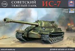 ARK MODEL 1/35 IS-7 Soviet Heavy Tank