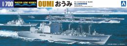 AOSHIMA 1/700 Japan oil supply ship Oumi