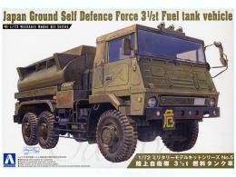 AOSHIMA 1/72 JGSDF 3 1/2T Fuel tank vehicle