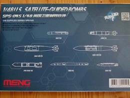 MENG 1/48 U.S. Satellite-guided Bombs