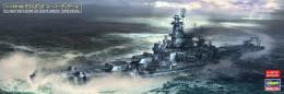 HASEGAWA 1/700 USS Battleship South Dakota Super Detail Set