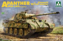 TAKOM 1/35 Pz.Kpfw V Ausf.A Panther w/Zimmeritt Interior Mid/Late production