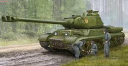 TRUMPETER 1/35 05589 IS-2M early Soviet Heavy tank
