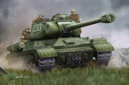 TRUMPETER 1/35 05590 IS-2M Late Soviet Heavy tank