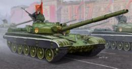 TRUMPETER 1/35 05598  T-72B Russian Main battle Tank