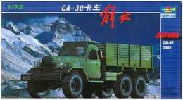 TRUMPETER  1/72 Jiefang CA-30 Army truck
