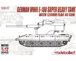 MODELCOLLECT 1/72 WWII E-100 Super Heavy Tank