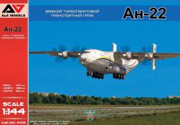 A & A Models 1/144 An-22 Heavy Turboprop Transport Aircraft