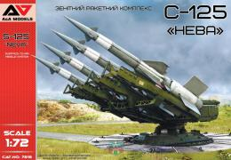A & A Models 1/72 S-125 NEVA Surface-to-Air Missile System