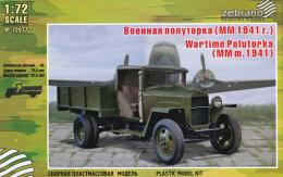 ZEBRANO 1/72 Wartime Polutorka (MM M.1941 Truck)