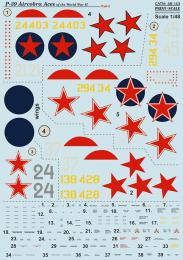 PRINT Decals 1/48 P-39 Airacobra Aces WWII Pt.2