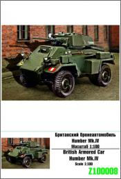 ZEBRANO 1/100 Humber Mk.IV Armored car