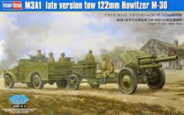 HOBBYBOSS 1/35  M3A1 late vers. tow 122mm Howitzer
