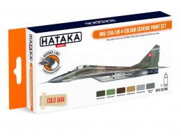 HATAKA Orange Set CS-105 MiG-29A/UB 4-colour scheme paint set of 6 x 17ml