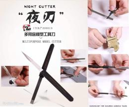 BORDER MODEL BD0019 Night Cutter Multipurpose