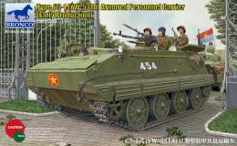 BRONCO 1/35 Type 63-1 (YW-531A) Armored Personel Carrier (Early production)