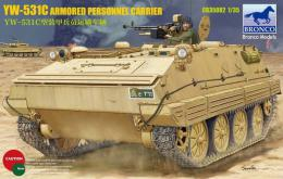 BRONCO 1/35 YW-531C Armored Personnel Carrier
