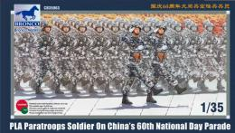BRONCO 1/35 PLA Paratrooper Soldiers on Chinas 60th National Day Parade