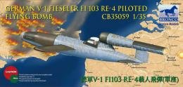 BRONCO 1/35 V-1 Fi103 Re 4 Piloted Flying Bomb