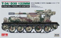 RYE FIELD 1/35 T-34/D-30 122mm Syrian Self-Propelled How