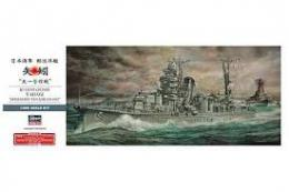 HASEGAWA 1/350 IJN Light Cruiser Yahagi Operation Ten-Ichi-Go 1945