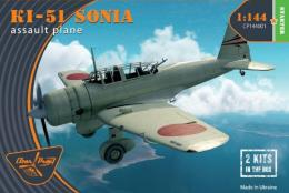 CLEAR PROP 1/144 Ki-51 SONIA Assault Plane (2-in-1, 4x camo)
