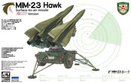 AFV CLUB 1/35 MIM-23 Hawk Surface-to-air miss.
