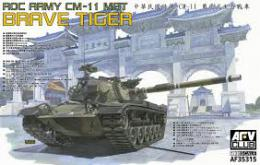 AFV CLUB 1/35 ROC ARMY CM-11 Brave Tiger