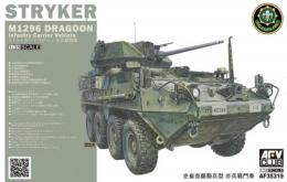 AFV CLUB 1/35 US Army M1296 Stryker Dragoon