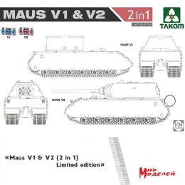 TAKOM 1/35 Maus V1+V2 Limited Edition