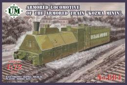 UM 1/72 Armored Locomotive of Armored Train Kozma Minin - zvìtšit obrázek