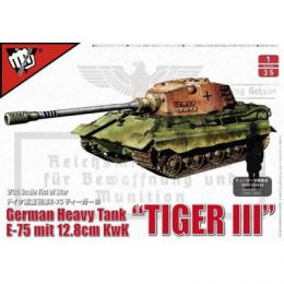 MODELCOLLECT 1/35 UA35012 German WWII E-75 heavy tank with 128mm gun